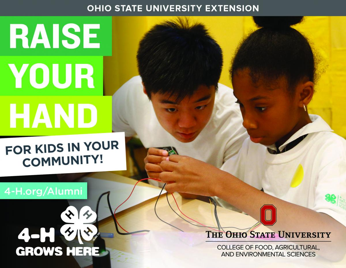 ohio4h org/sites/ohio4h/files/imce/4-H%20Billboard