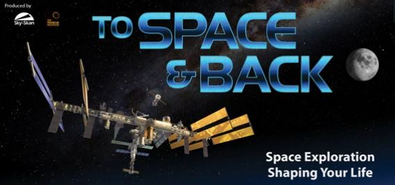 To Space and Back title with space shuttle